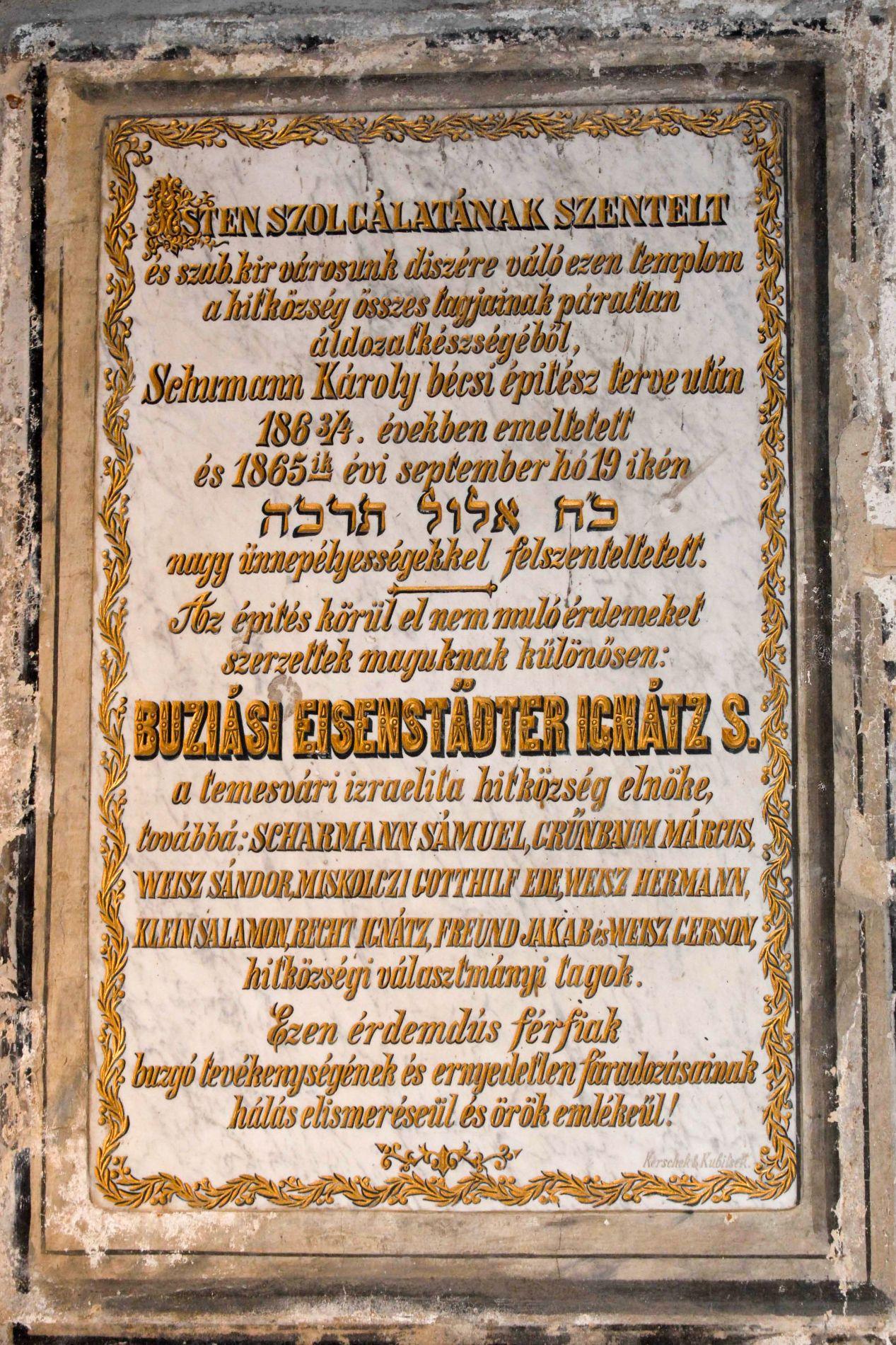 Plăci comemorative. Documente privitoare la construcția Sinagogii