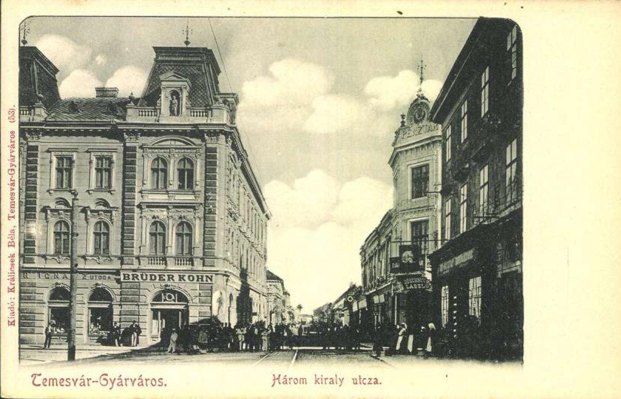 Magazinul de mărunţişuri şi obiecte de modă Duschnitz
