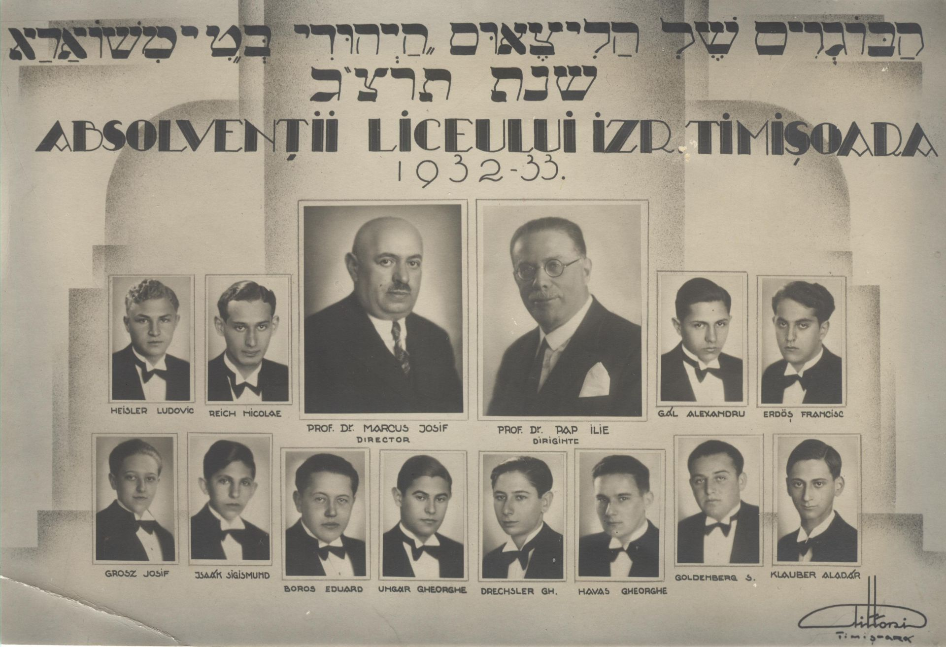 Sigismund Izsák, absolventul Liceului Israelit, 1932-1933