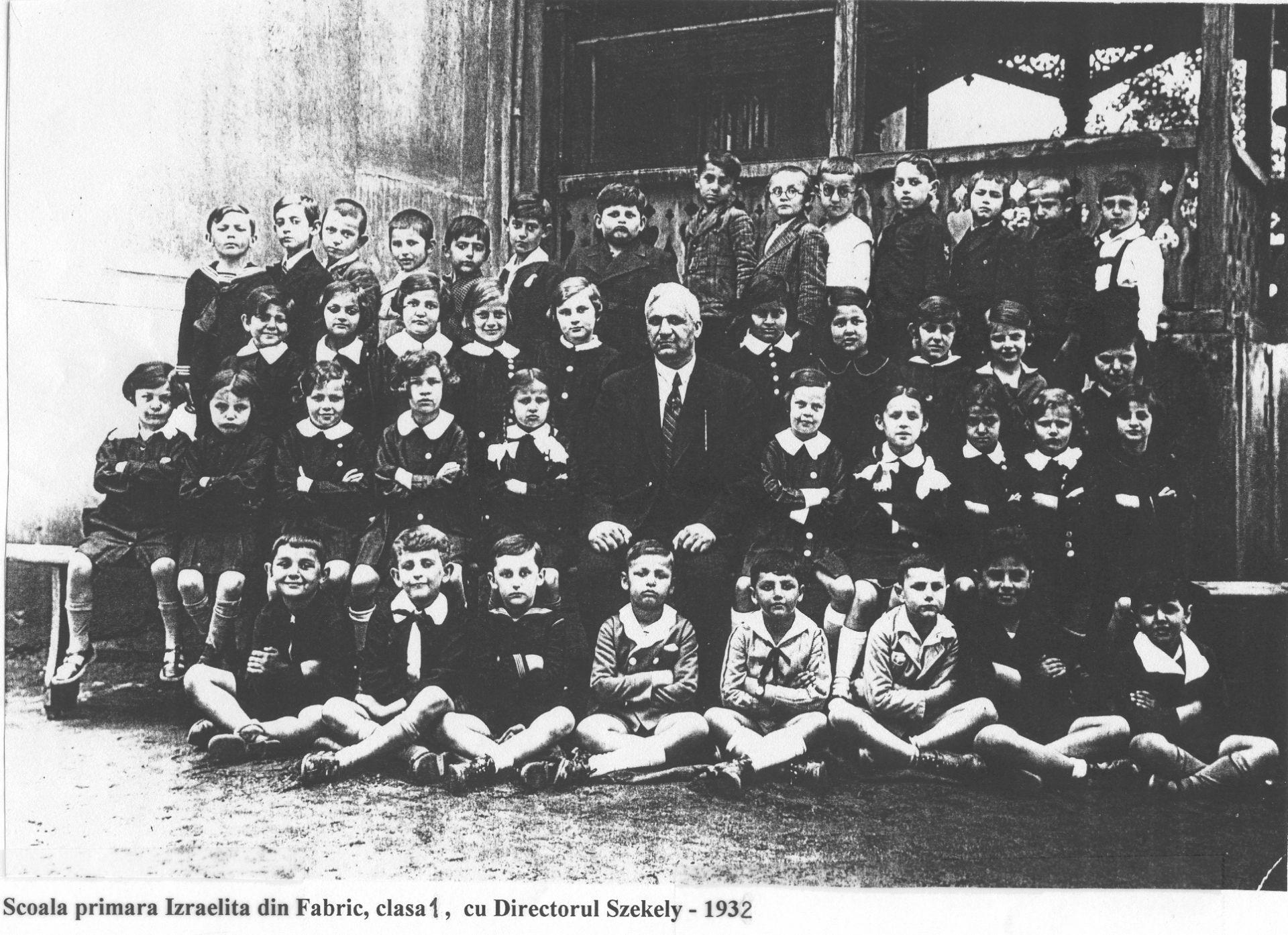 Școala elementară din Fabric