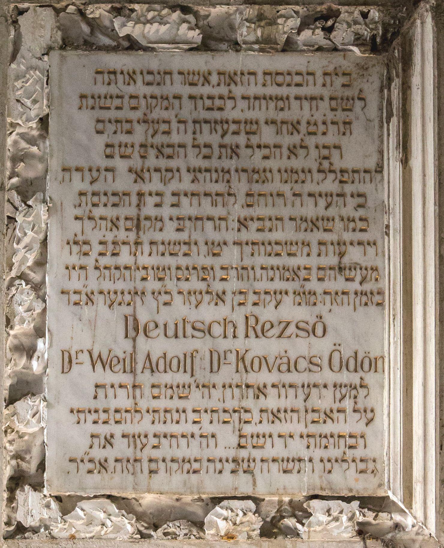 Placă memorială din anul 1922
