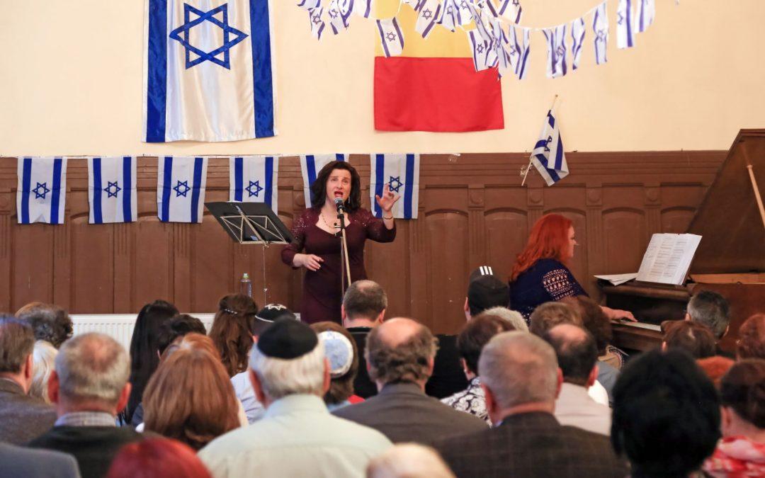 Ziua Independenţei Israelului
